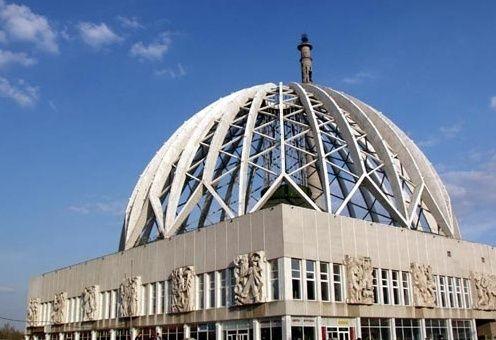 цирк екатеринбург официальный сайт афиша цена билета