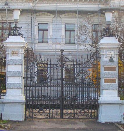 наследство Москва
