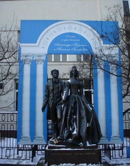 как познакомился пушкин с гончаровой