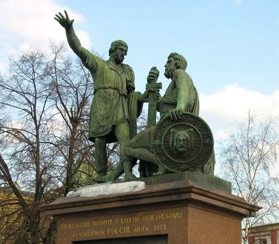 Памятник минину и пожарскому россия